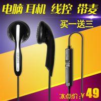 Edifier/漫步者K180 MP3耳机 耳塞式耳麦游戏低音耳机