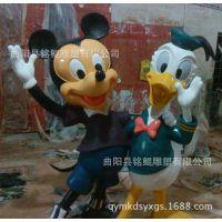 批发迪士尼卡通雕塑 玻璃钢唐老鸭卡通雕塑 米老鼠卡通雕塑