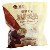 维记鲜奶油球 植脂奶精球 咖啡必备伴侣 10ml(KFC麦当劳指定品牌)
