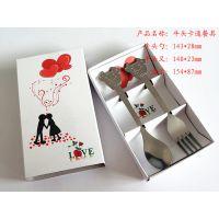 淘宝服装店情侣装年末促销随赠品 供应 卡通生肖牛头套装礼品餐具