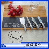 餐饮必备 欧海创意板岩餐盘 厂家生产餐垫 价格从优 童叟无欺