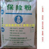 保险粉 88%纯度 桶装袋装 中成保险粉总代理 中山珠海佛山保险粉