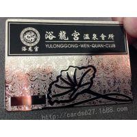 金属不锈钢卡 高档会所不锈钢贵宾卡 创意个性镂空VIP会员卡制作