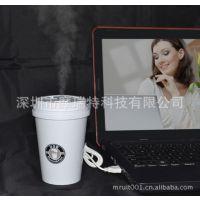 超声波雾化器 汽车小电器 空气净化器 咖啡杯加湿器  工厂直销