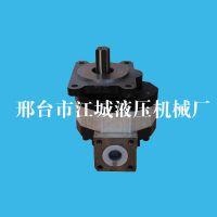 cb-b齿轮泵型号大全+液压齿轮泵厂家直销 2015诚招各地经销商