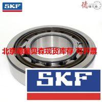 进口瑞典 SKF NU2212ECJ/C3 SKF轴承 圆柱滚子轴承 进口北京现货