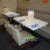 定做 大理石餐桌 餐厅连锁餐桌椅厂