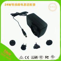 12v2a电源适配器 安防监控电源 无线摄像头专用开关电源 高品质