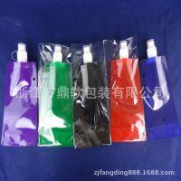 【创新产品】 带喷头自立水袋/环保折叠喷水壶/带铝合金扣水壶