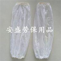 透明防水套袖白色食品厂袖套冷库围裙护袖牛津pvc套袖定做