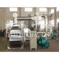 流化床干燥机、海涵干燥、小型流化床干燥机