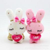美人love兔毛绒玩具小兔子挂件 卡通花束公仔材料 小礼物 可混批