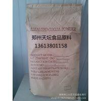 厂家直销  碱化中脂可可黑粉 巧克力粉 黑可可粉 含脂量:10%-12%