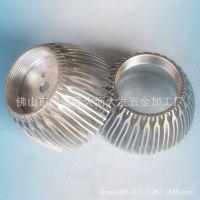 广东LED太阳花散热器加工 LED灯饰铝件数控机加工 精密铝合金加工