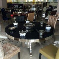 热销 酒店圆形无转盘餐桌 不锈钢餐台 酒楼大厅包厢火锅桌 可定做
