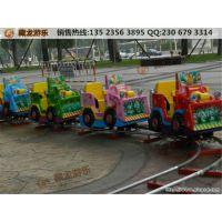 小孩玩的广场轨道小火车一套多少钱?儿童小火车的生产厂家
