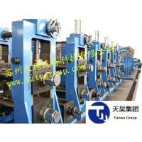 江阴焊管机设备,全自动制管机TY-φ165精密直缝高频焊管机