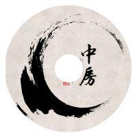 朝阳刻盘公司DVD 北京刻盘公司 印刷光盘 刻录DVD 丰台