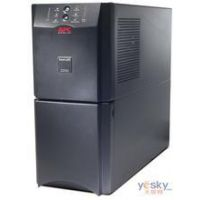 APCups不间断电源价格后备式BK500-CH电脑后备式UPS电源报价