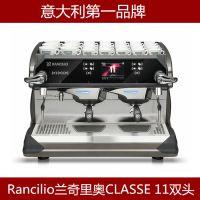 供应意大利新款兰奇里奥classe11双头商用咖啡机咖啡机