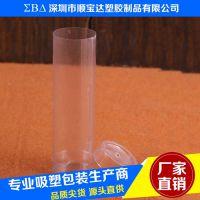 深圳宝安沙井顺宝达厂家供应吸塑包装 透明卷边PVC圆筒吸塑包装 可定制