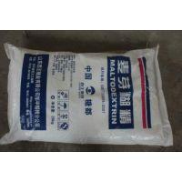专业供应麦芽糊精 食品级 食用 混凝土用缓凝剂 速溶增稠剂 西王
