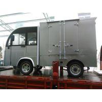 改装电动箱式货运车,有不锈钢,铁皮,不锈钢加铁皮等