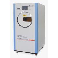BJ-PS60过氧化氢低温等离子体灭菌器北京滨江医疗灭菌器专卖现货处