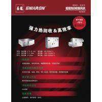 易龙一体式冷暖型热泵式全热回收新风机组4EVP0390C 4EVP0500D