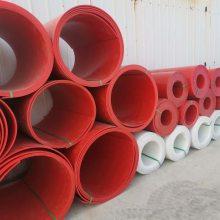 管道辅助材料电热熔套 广安化工专业生产