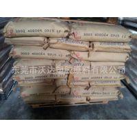 PP/台湾永嘉/3003 PPB管材级 真空成型板专用 吹塑成型用PP