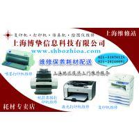 上海徐汇区brother打印机维修站,兄弟传真机卡纸维修,兄弟打印机硒鼓墨盒专卖