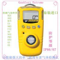BW便携式硫化氢浓度检测仪GAXT-H