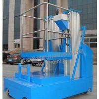 供应成都厂家的升降机、升降平台、升降货梯
