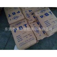 【代理销售】PBT/台湾新光/E202G15 DE3803 加纤防火PBT