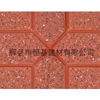 厂家直销彩色耐磨步道砖,可定制