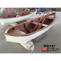 手划钓鱼景观木船 欧式休闲木船 服务类船