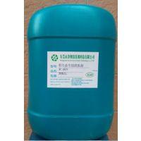 铝合金专用清洗剂专业清洗铝合金表面油污 蜜蜡 氧化等表面处理