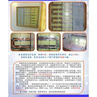 河南新飞墙暖厂家定制供应——新飞散热器