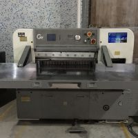 国望920对开程控双导轨液压切纸机带伺服
