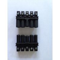 插拔式5位端子台,对插接线端子,螺丝压线式连接器,平板对插接线柱
