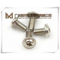 优惠促销 不锈钢圆头自带垫螺丝/带介螺钉/电脑螺丝/大带平垫螺栓