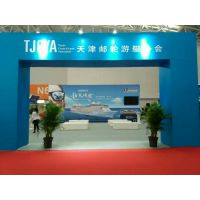 供应上海展会、广交会阻燃展毯、北京展会地毯、阻燃拉绒展毯18953482911