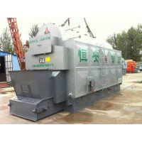 厂家直销4吨生物质锅炉-生物质颗粒燃料锅炉-恒安链条炉