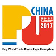 2017第十五届中国国际聚氨酯展览会(PU CHINA 2017)