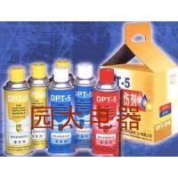 DPT-5着色渗透探伤剂 清洗剂 显象剂 南京园太特价供应