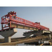 厂家供应架桥机 专业生产架桥机厂家 QJ200T/50M 新东方集团 东方路桥设备