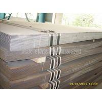 供应Anm500/6mm/8mm/特价/高强度耐磨钢板/