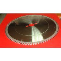 供应专业生产硬质合金锯片