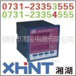 供应XK-CD194I-9X4上图:0731-23135777